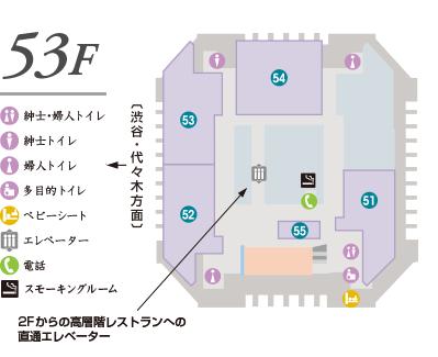 53階平面図