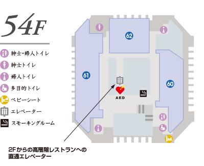 54階平面図