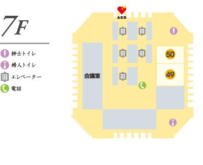 7階平面図