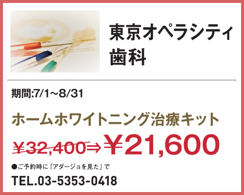 summersale2017_img001