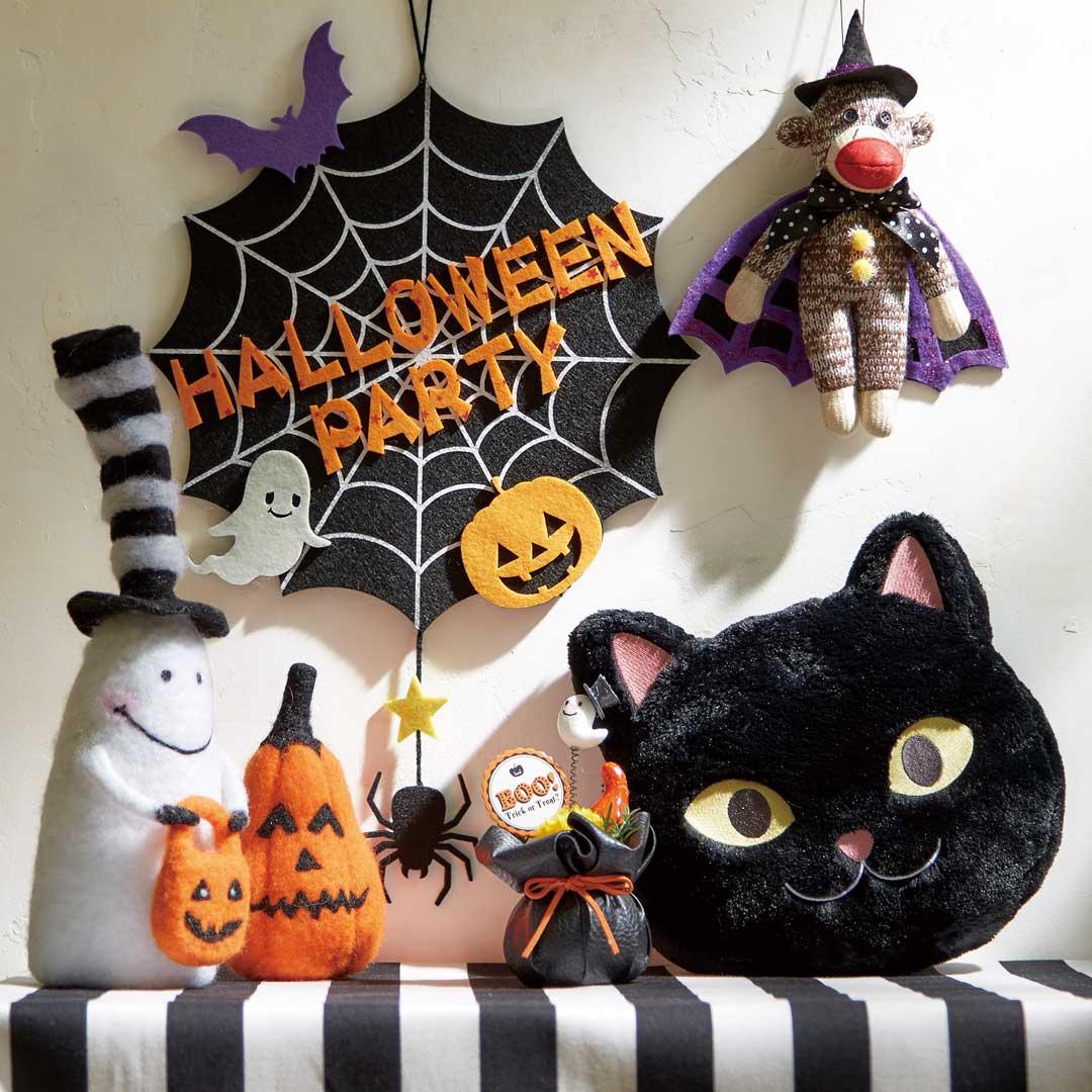 Happy Halloween !!の画像