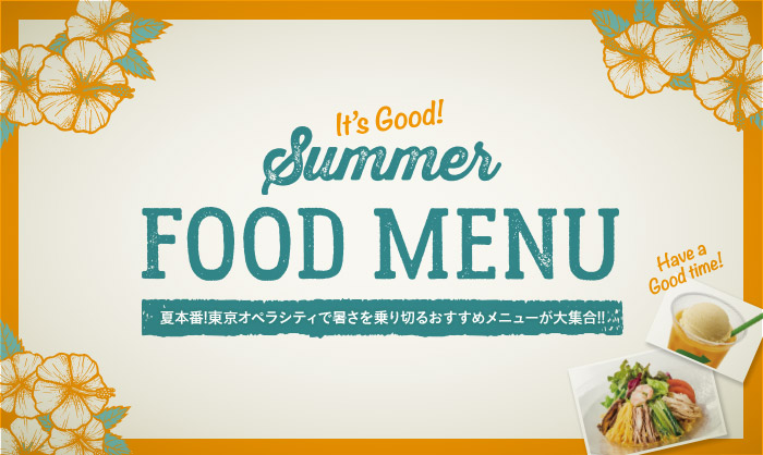SUMMER FOOD MENUの画像