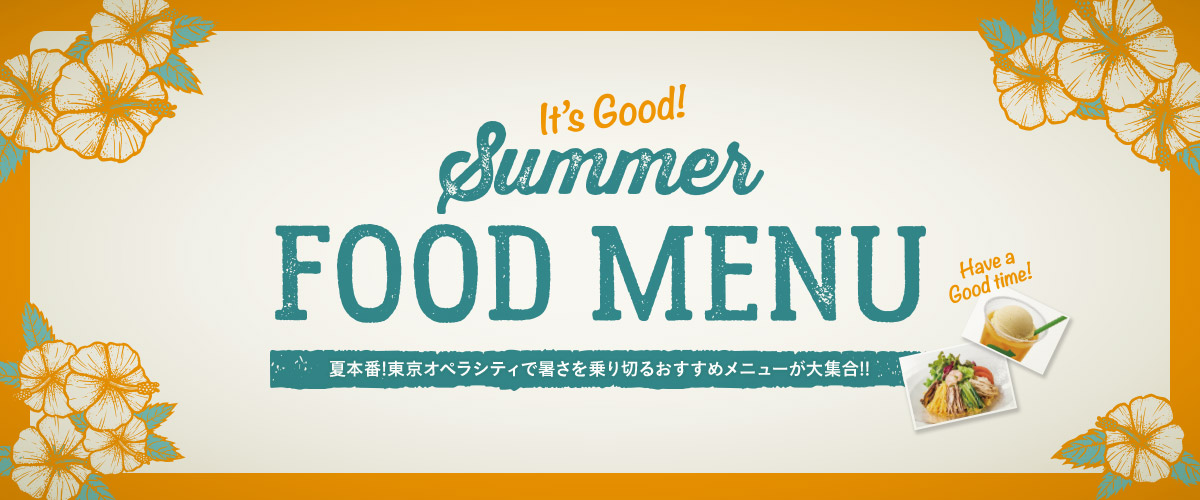 SUMMER FOOD MENU