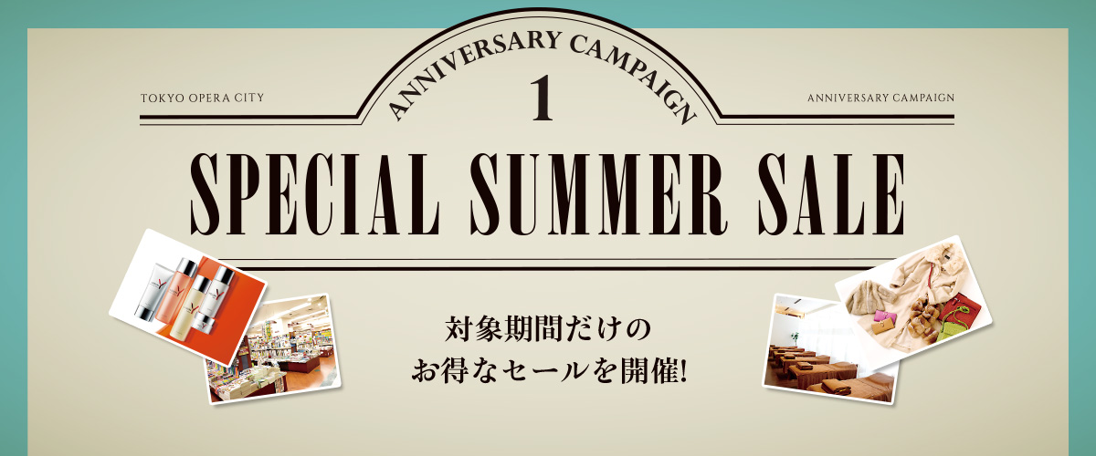 SPECIAL SUMMER SALE