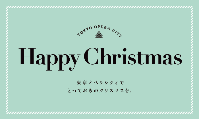 HAPPY CHRISTMASの画像