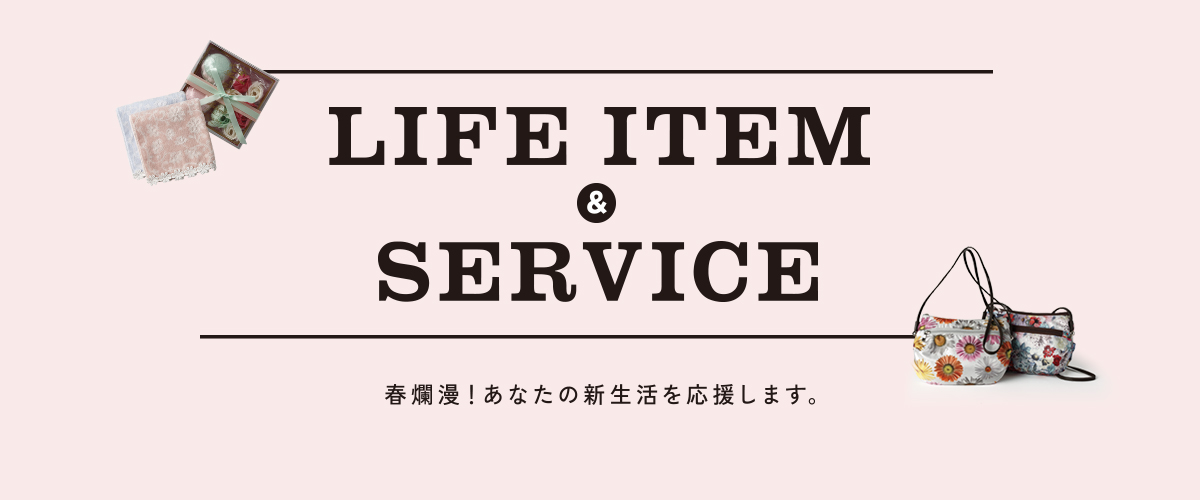 LIFE ITEM & SERVICE