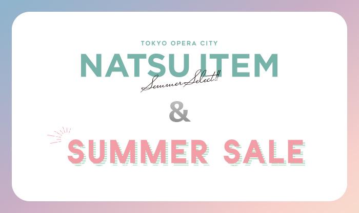 NATSU ITEM & SUMMER SALEの画像