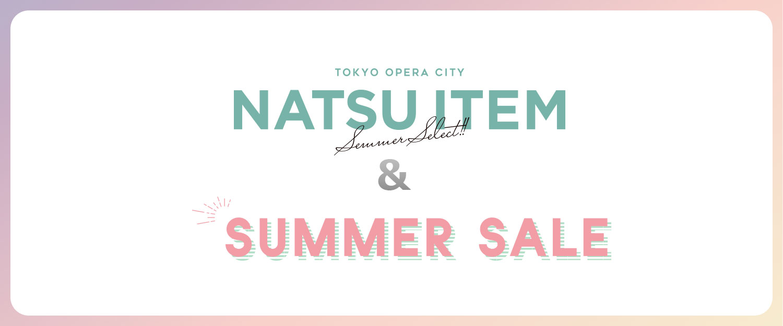 NATSU ITEM & SUMMER SALE